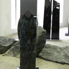 0888 Oberteil Indish Black Opal Form 23 19 25x14x87cm 25x14x23cm 10x10x15cm 35x20x6cm