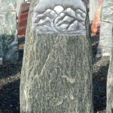 S 139 Felsen Serpentin 45x13x80cm